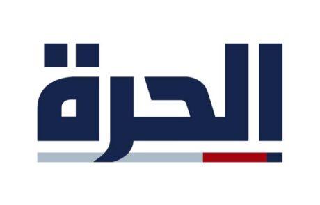 Al_Hurra_Logo