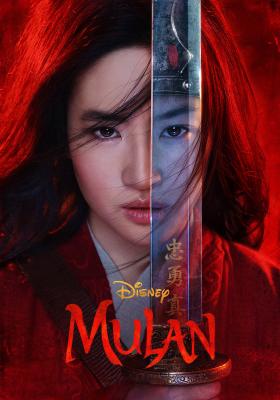 Disney Mulan poster image