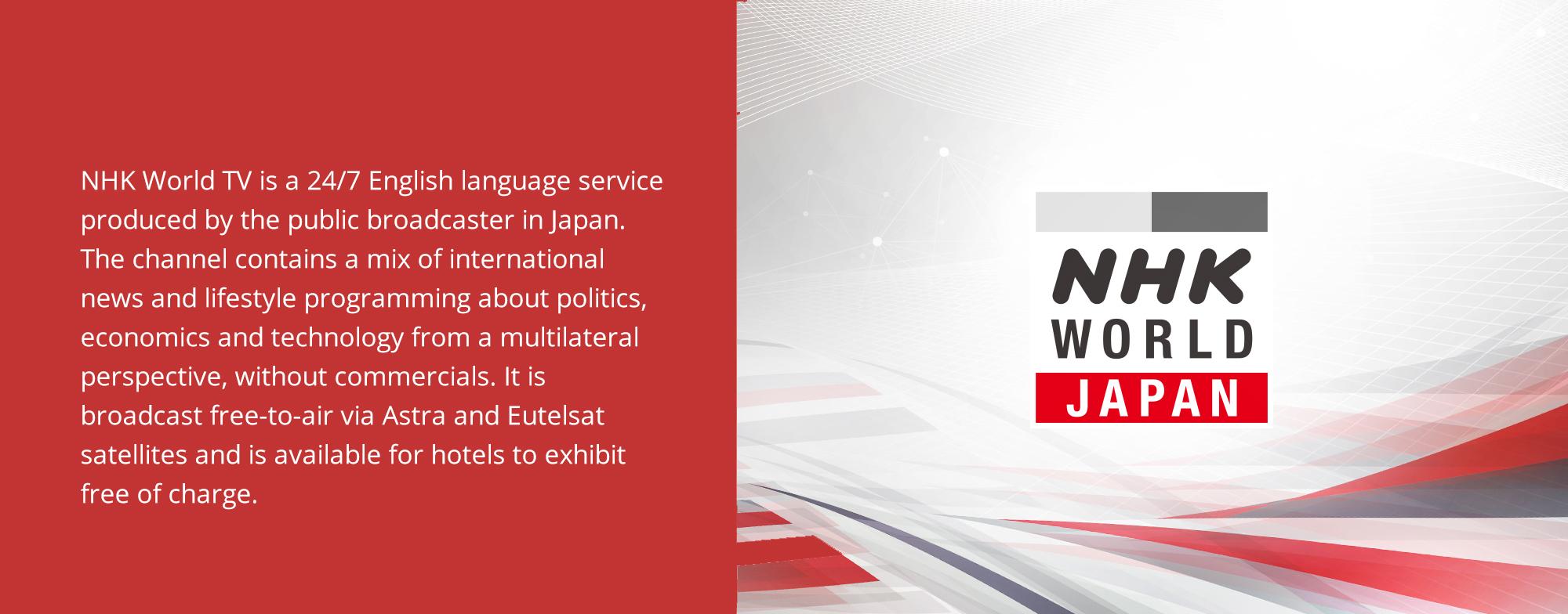NHK world information